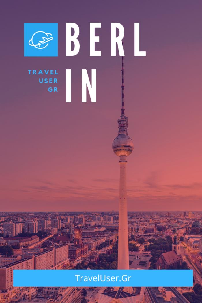 pinterest Φθηνά εισιτήρια για Βερολίνο