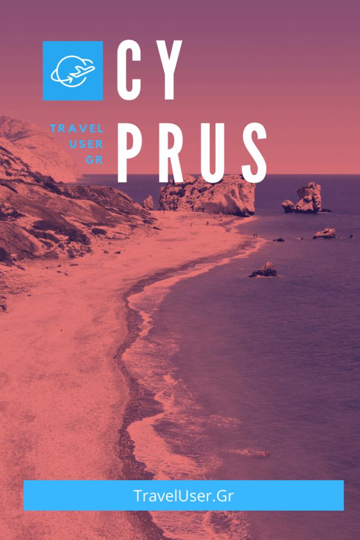Κύπρος pinterest