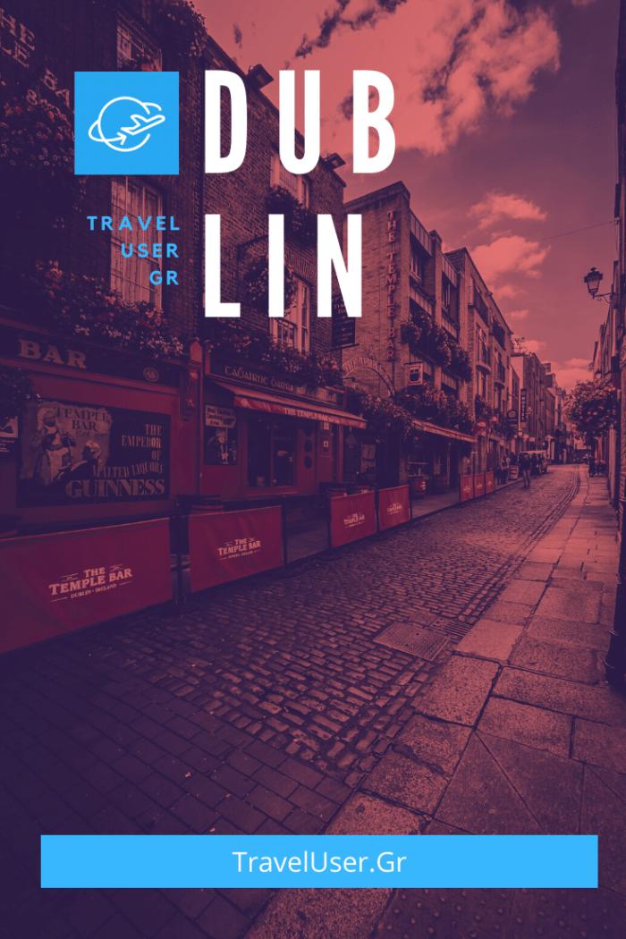 Φθηνά εισιτήρια για Δουβλίνο.  Pinterest