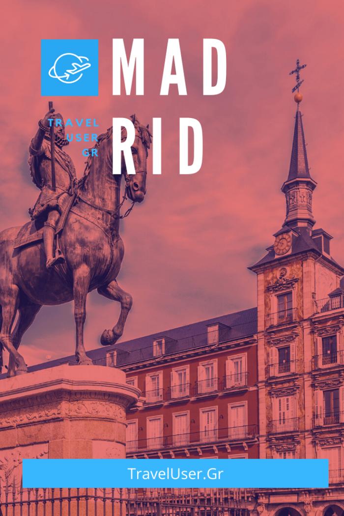 Μαδρίτη pinterest