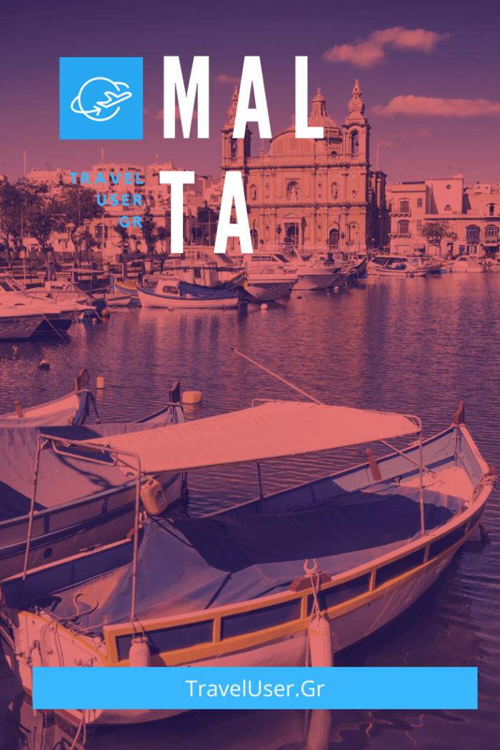 pinterest - Μάλτα