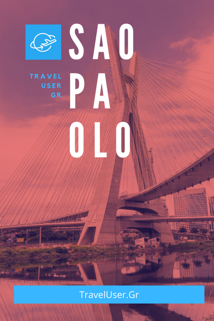 Pinterest Σαο Πάολο