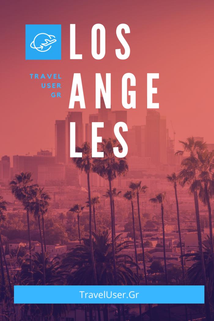 Λος Αντζελες pinterest