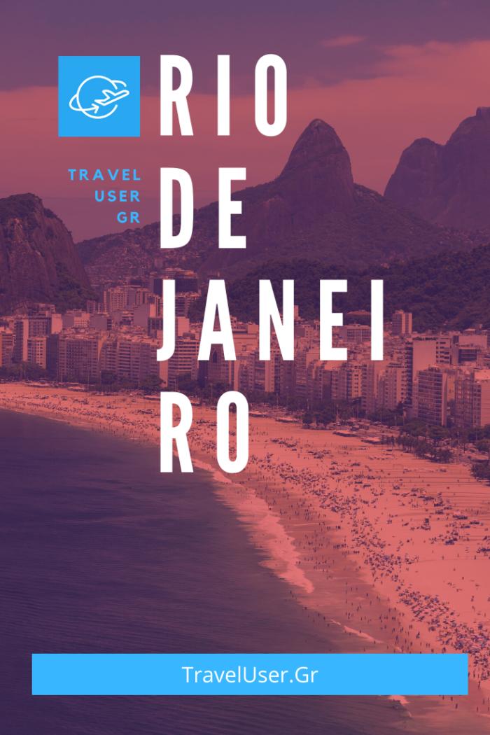 Ρίο Ντε Τζανέιρο pinterest