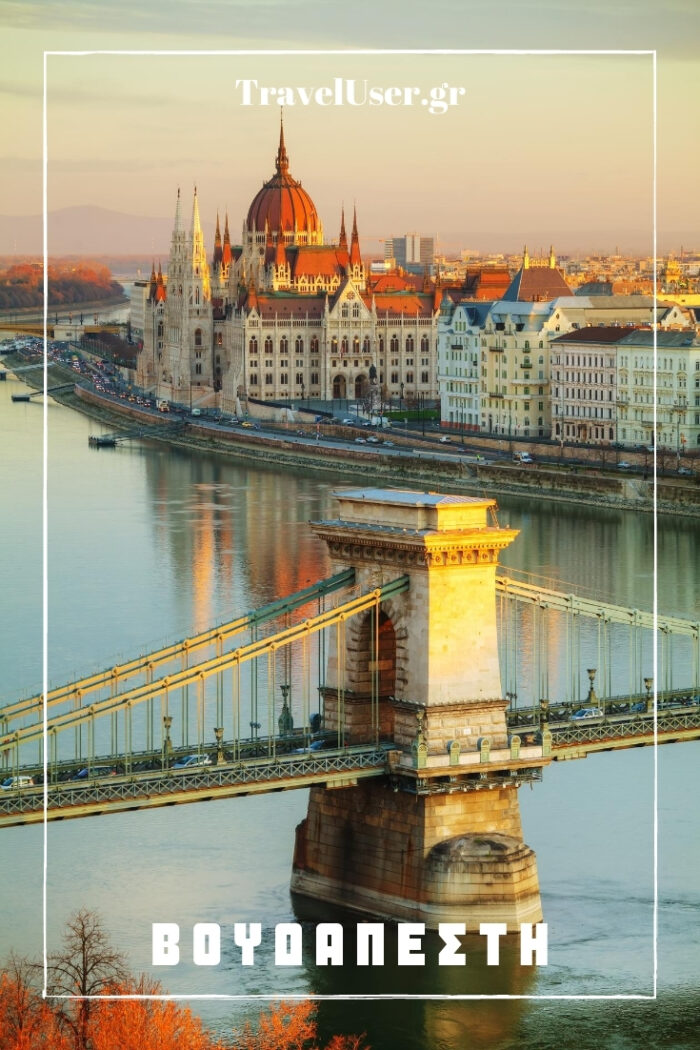 Βουδαπέστη BUD